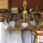 Vivekananda Kendra Vedic Vision Foundation